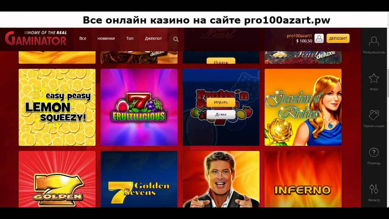 Automaten Spiele Super 970965