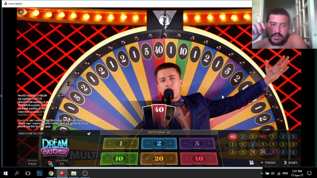 Poker stars 799676